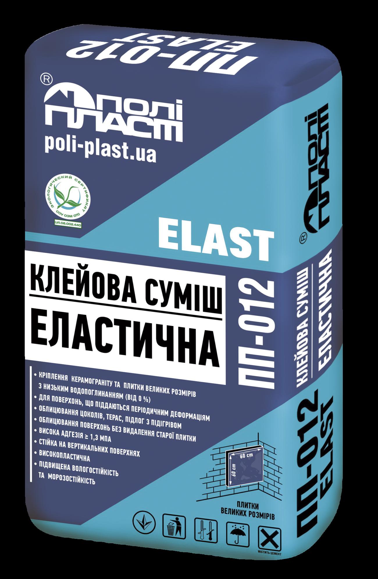 ПП-012 ELAST