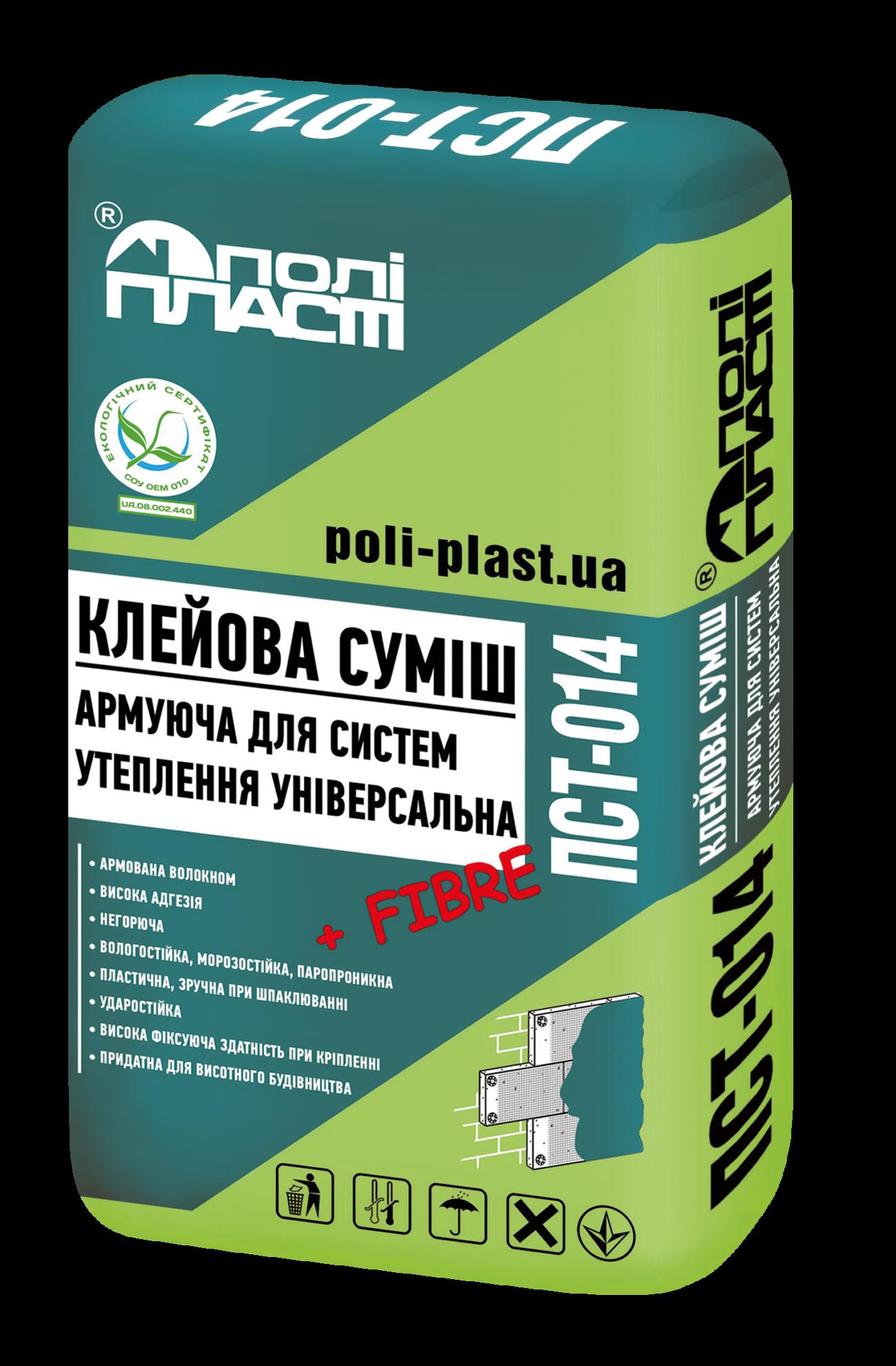ПСТ-014