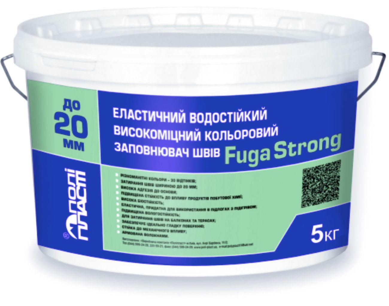 FUGA STRONG