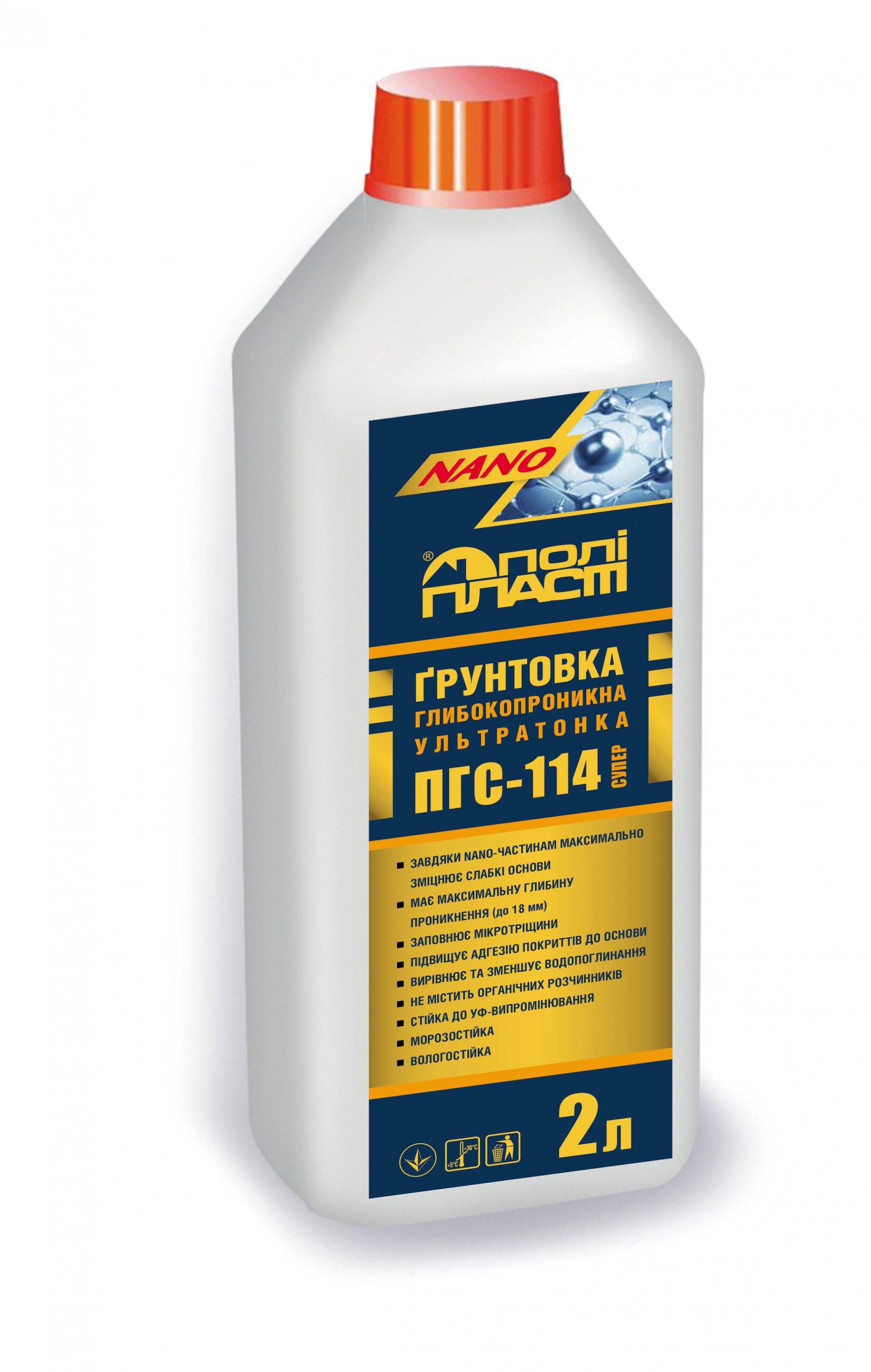 ПГС-114 СУПЕР