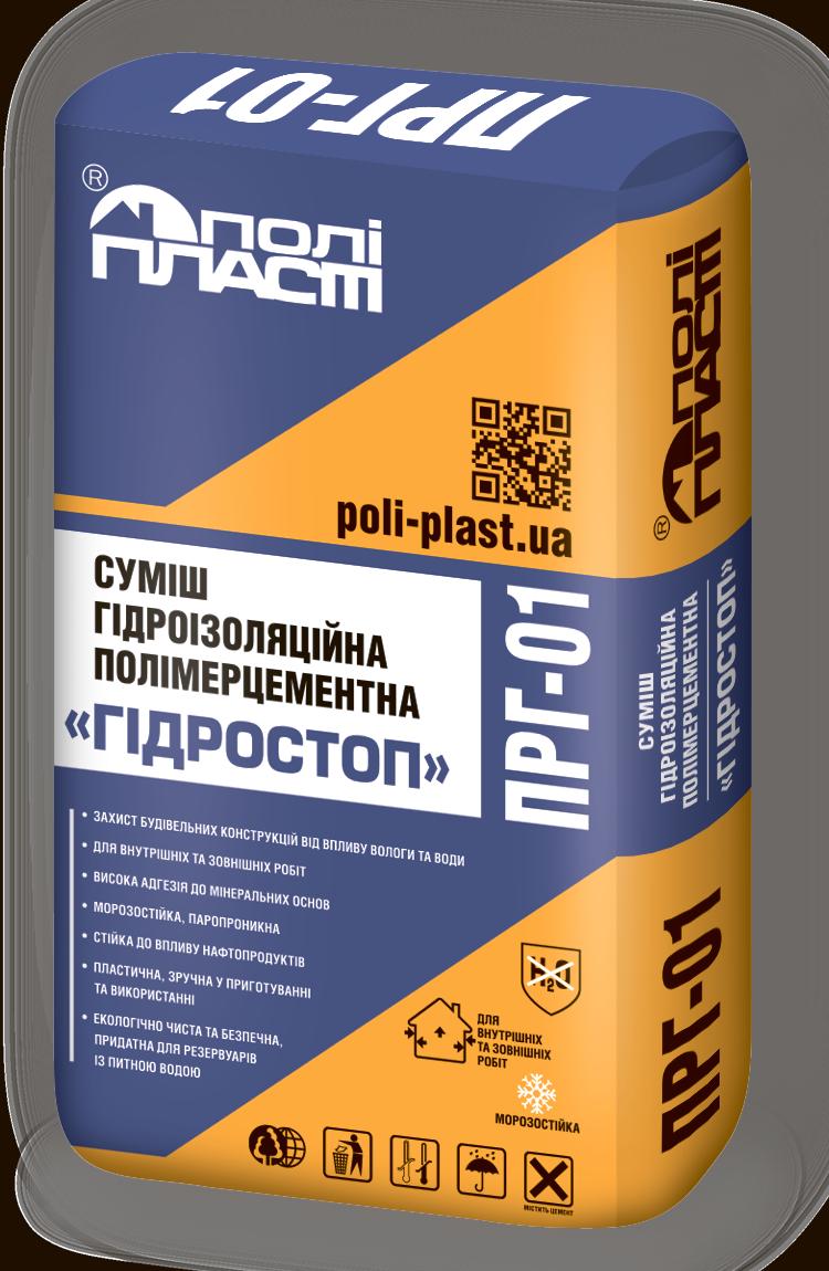 ПРГ-01