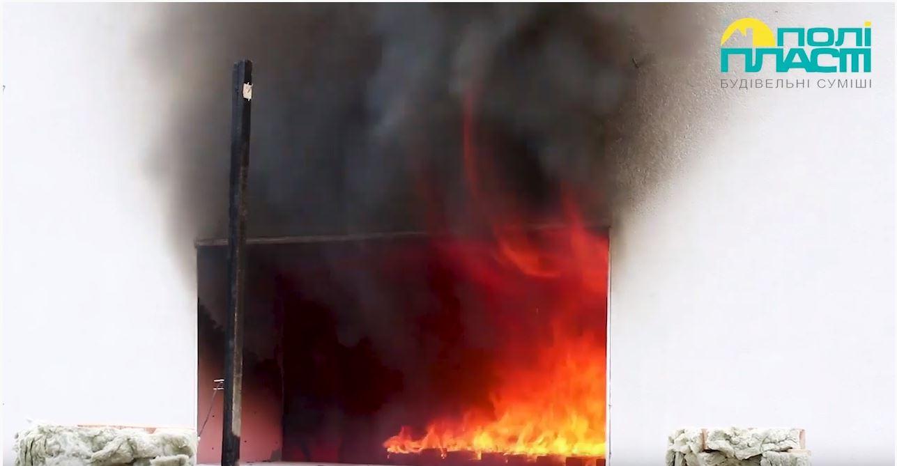 Пожарные испытания Системы скрепленной Теплоизоляции DOPS