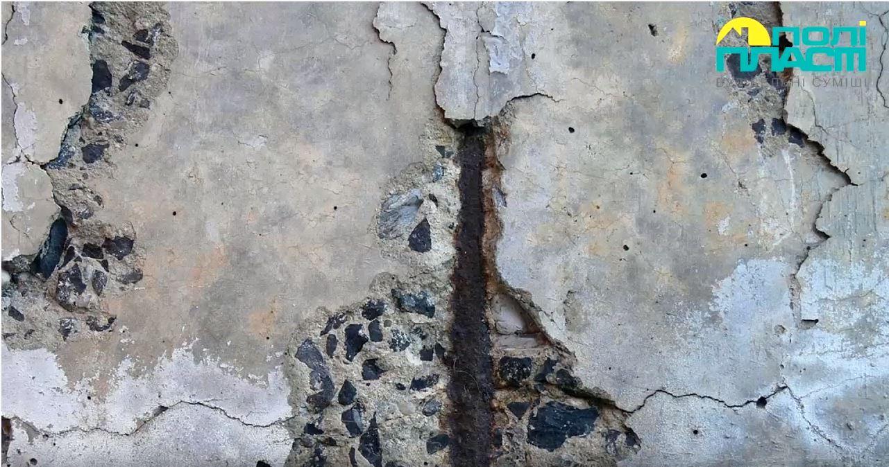 Ремонтные смеси для восстановления бетона ТМ Полипласт