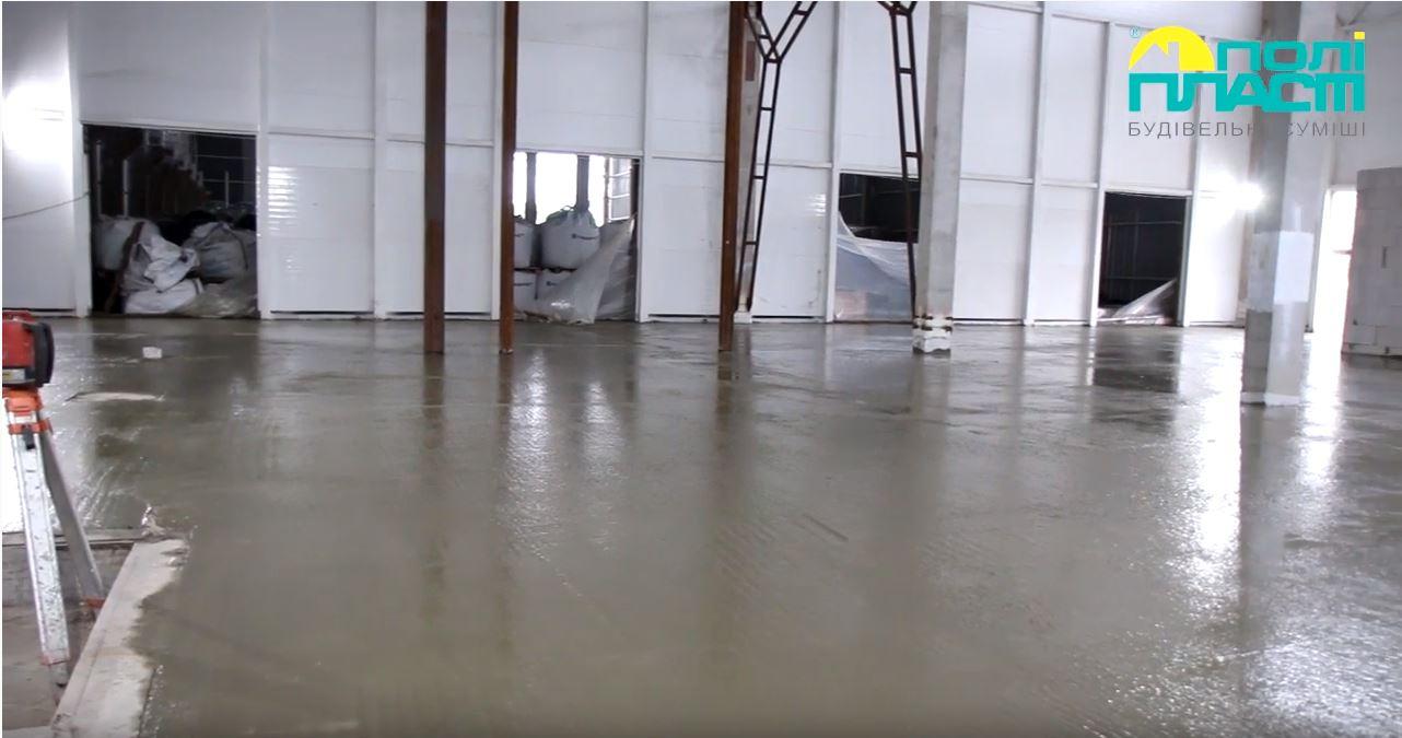 Industrial floor: installation method and procedure