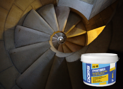 "NEW PRODUCT: Adhesive quartz primer GS-19 ""CONCRETE-CONTACT"""
