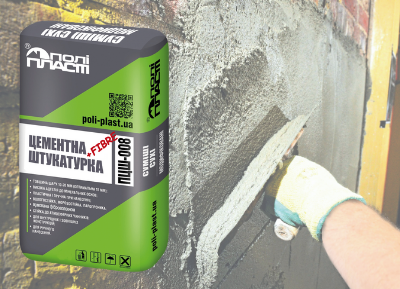 """""""Cement plaster PCSH-008"""" with new properties from Poliplast"""