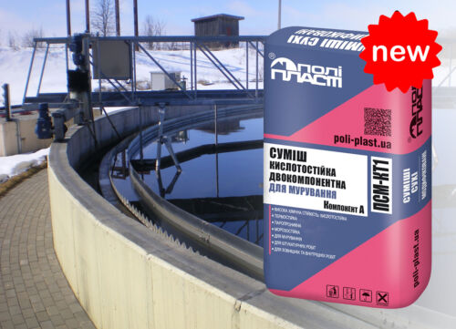 NEW PRODUCT: Acid-resistant two-component mixture for masonry PSM-KT1